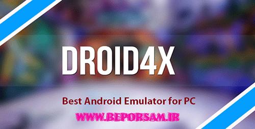 install-droid4x-emulator-pc-0