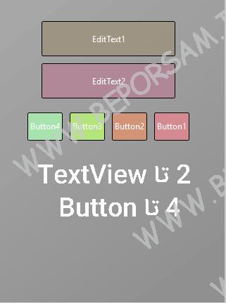 آموزش برنامه نویسی اندروید با B4A - قسمت ششم(برنامه ماشین حساب ...آموزش برنامه نویسی اندروید با B4A – قسمت ششم(برنامه ماشین حساب)