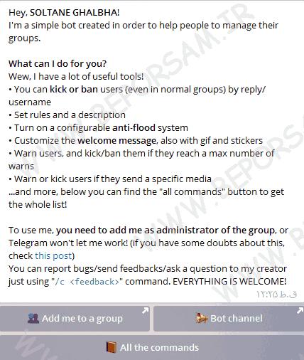 GroupButler_bot