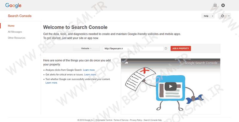 insert-website