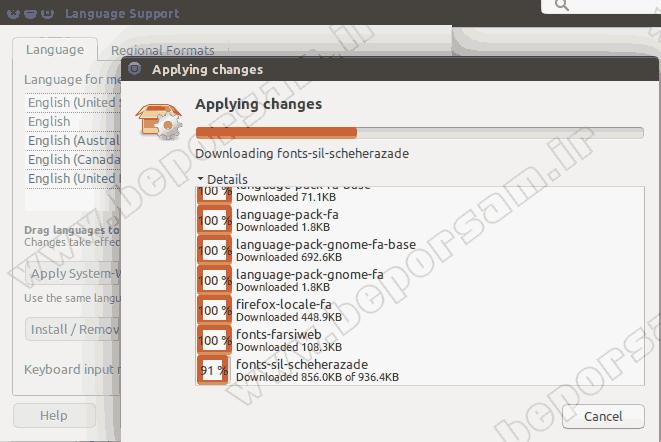 download-language