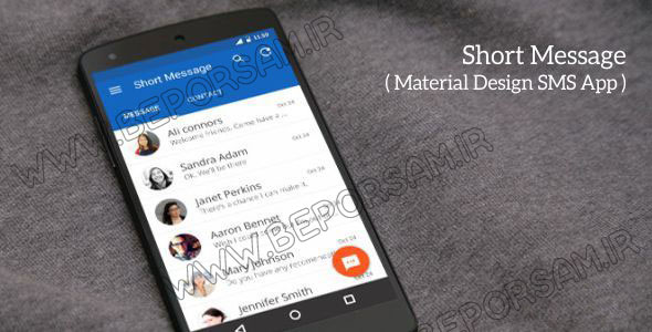 short-message-android-sms