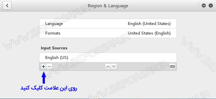 add-language