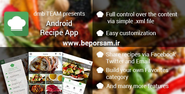 android-recipe-app
