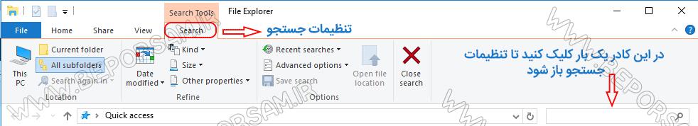 box-search