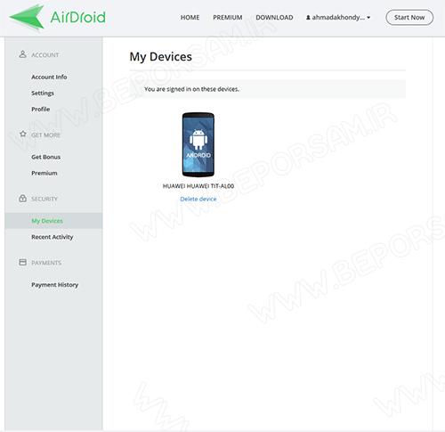 airdroid-website