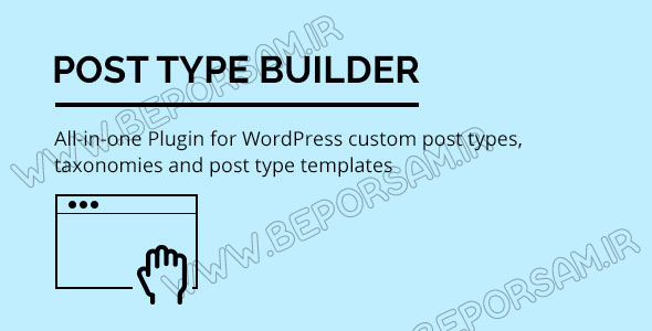 post-type-builder-wordpress-custom-post-types