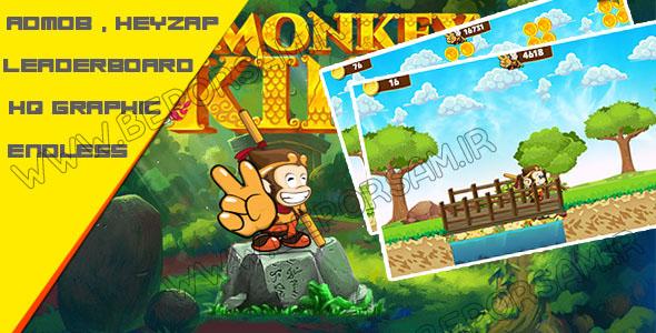 King Monky