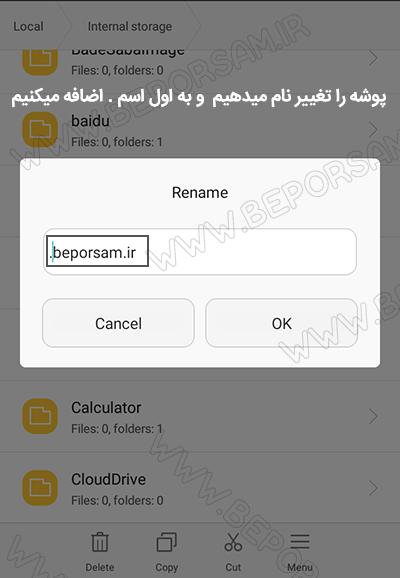 Rename-Folder