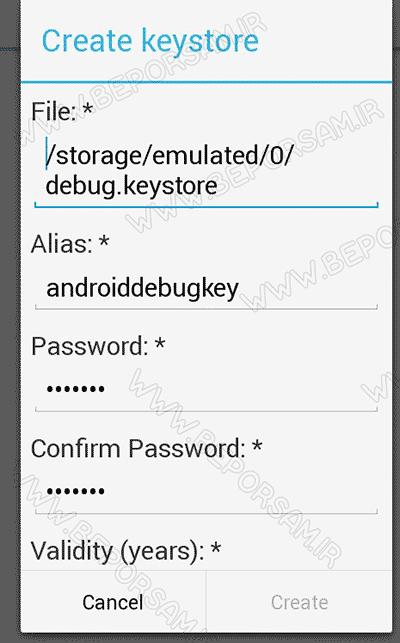 create-keystore