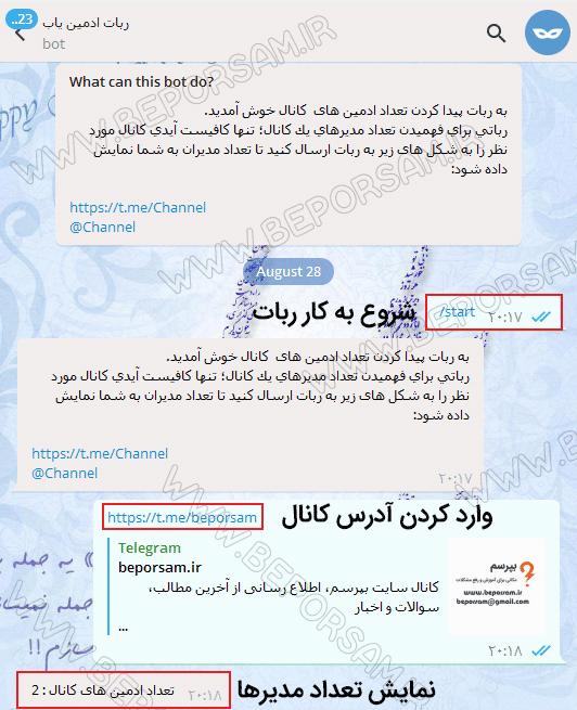 Admyab_example