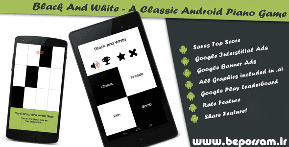 black-and-white-a-classical-android-piano-game