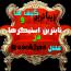 hobab