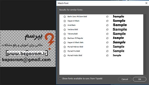 find-match-font