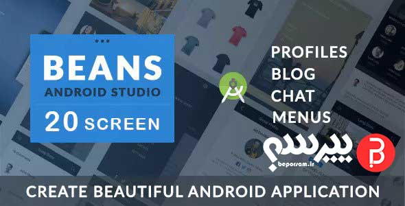 _beans-ui-kit-android-app-template