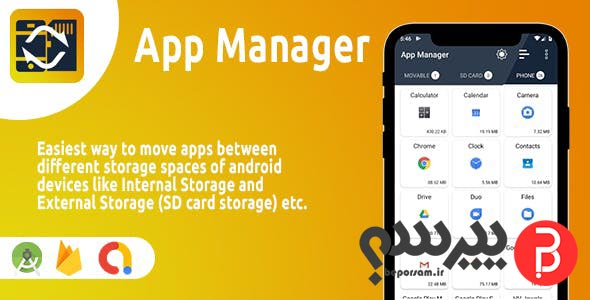 appmanager