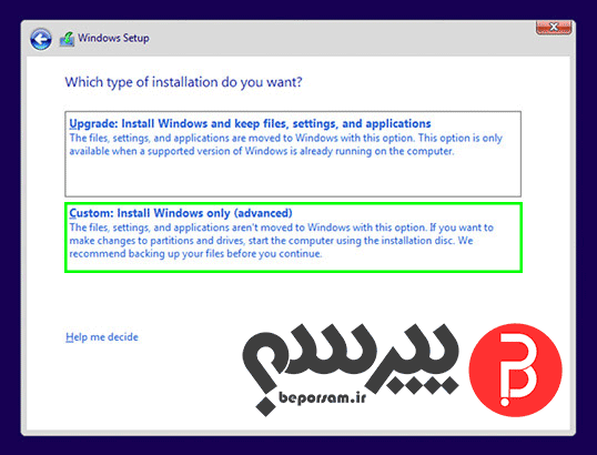 install-windows-ony