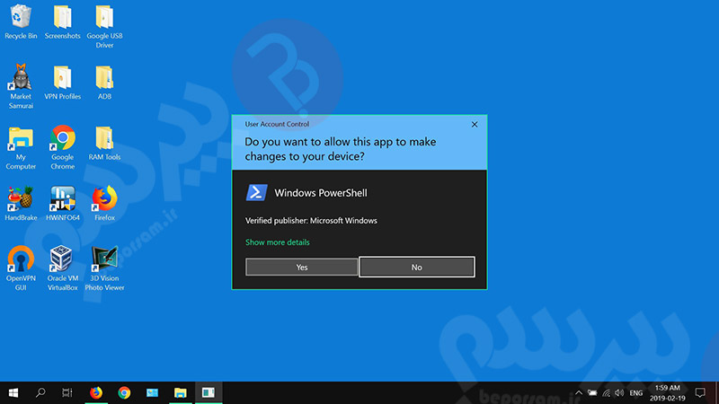پنجره User Account Controll