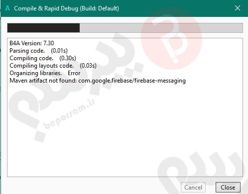 Error Compile