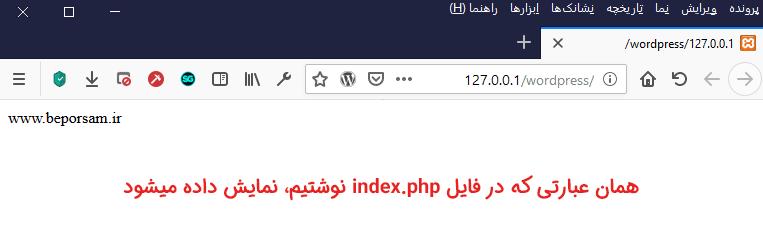 نمایش صفحه اصلی سایت